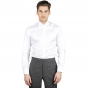 PREMIUM EXTRA-SLIM WHITE SHIRT
