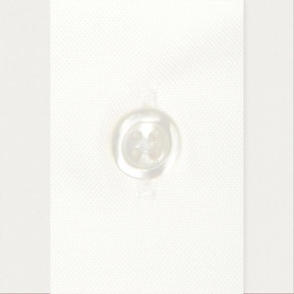 Chemise cintrée en oxford blanche